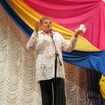 Елена Вихрова-Радужная